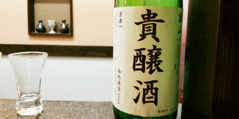 sake_g_sakenaranihonsyu25 (1)