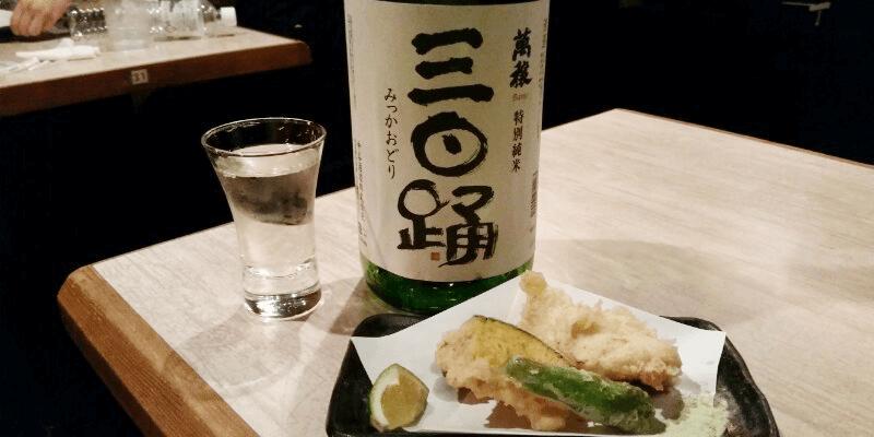 sake_g_sakenaranihonsyu3 (1)