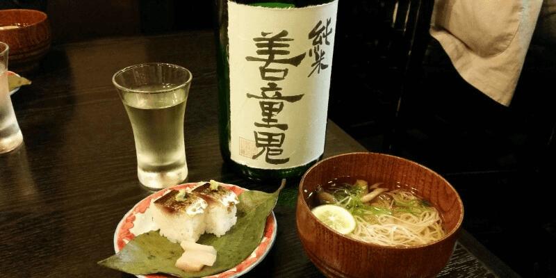 sake_g_sakenaranihonsyu5 (1)