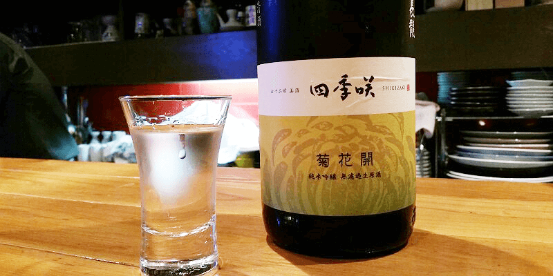 sake_g_sakenaranihonsyu7 (1)