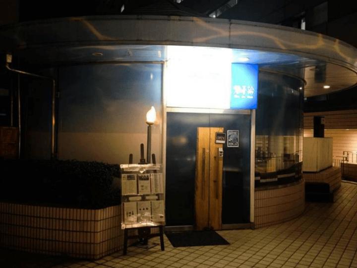 sake_g_syusaron1