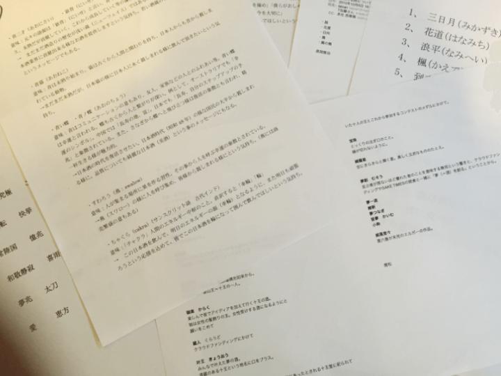 sake_kowa21 (1)