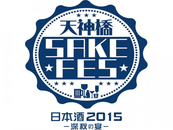sakefes_press (1)
