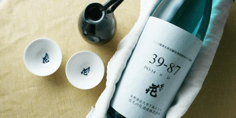 sake_g_39-87_recipe_1 (1)