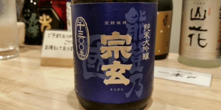 sake_g_asanonihonshuten_6