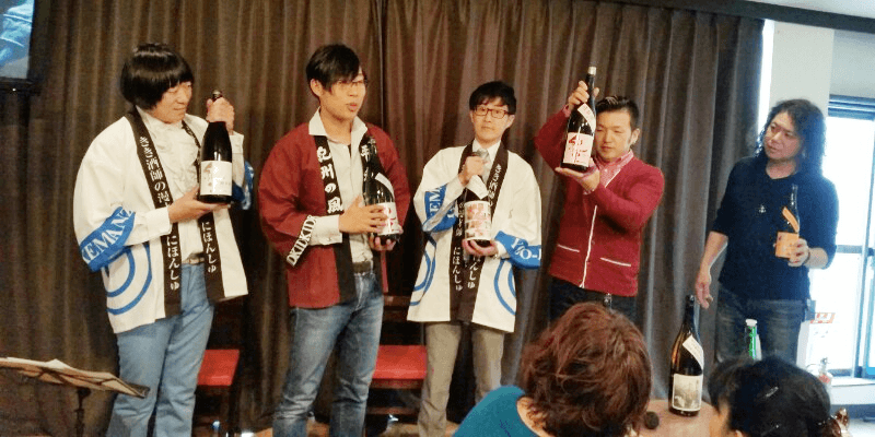sake_g_event_kidday_5 (1)