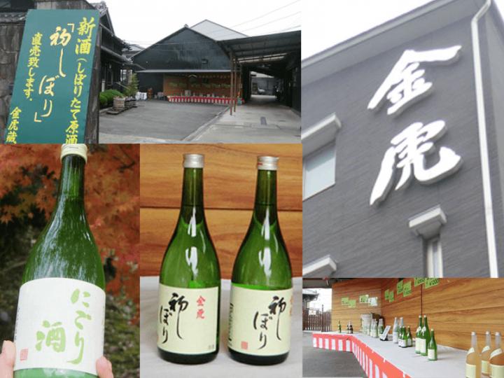 sake_g_kintora_tyokuhan_0 (1)