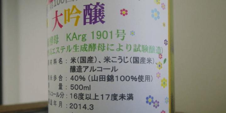 sake_g_kyoukaikoubo2_4