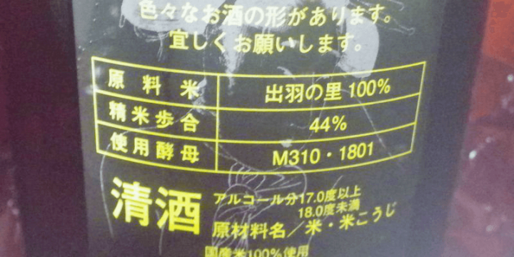 sake_g_kyoukaikoubo_1 (1)