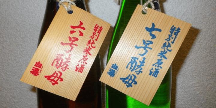sake_g_kyoukaikoubo_5 (1)