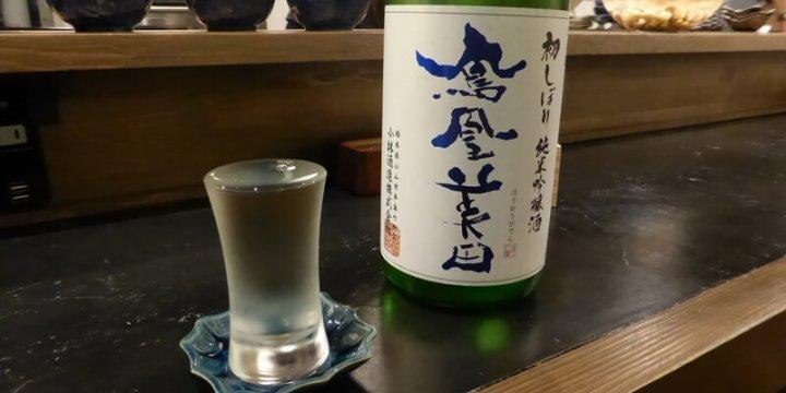 sake_g_masuyasaketen_3