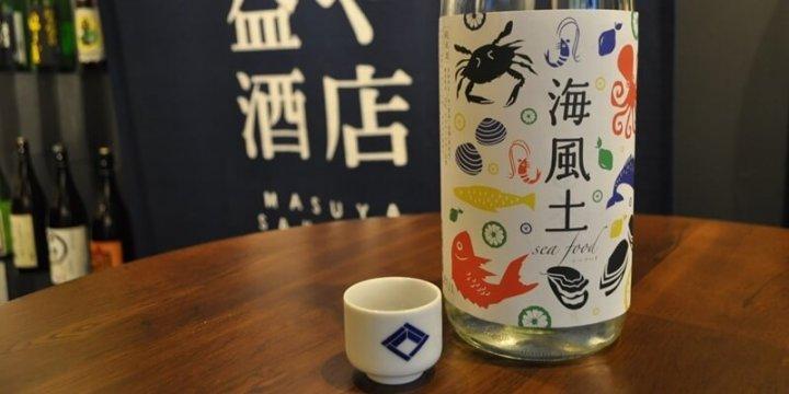 sake_g_masuyasaketen_4