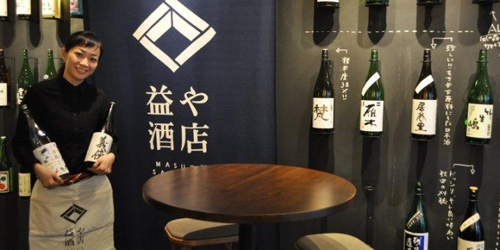 sake_g_masuyasaketen_5