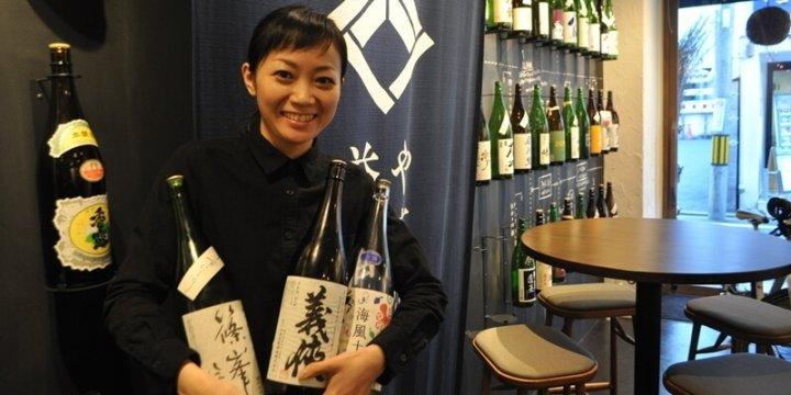 sake_g_masuyasaketen_6