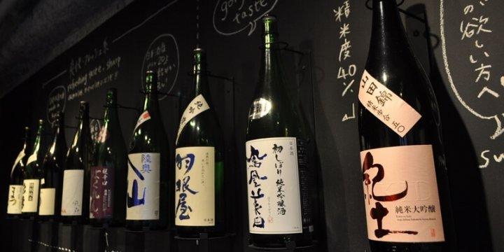 sake_g_masuyasaketen_8