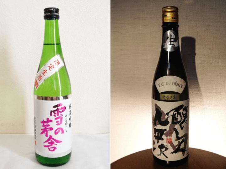 sake_g_nouveau_0 (1)