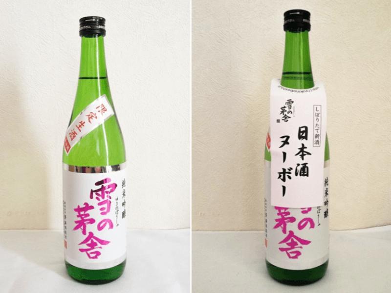 sake_g_nouveau_1 (1)