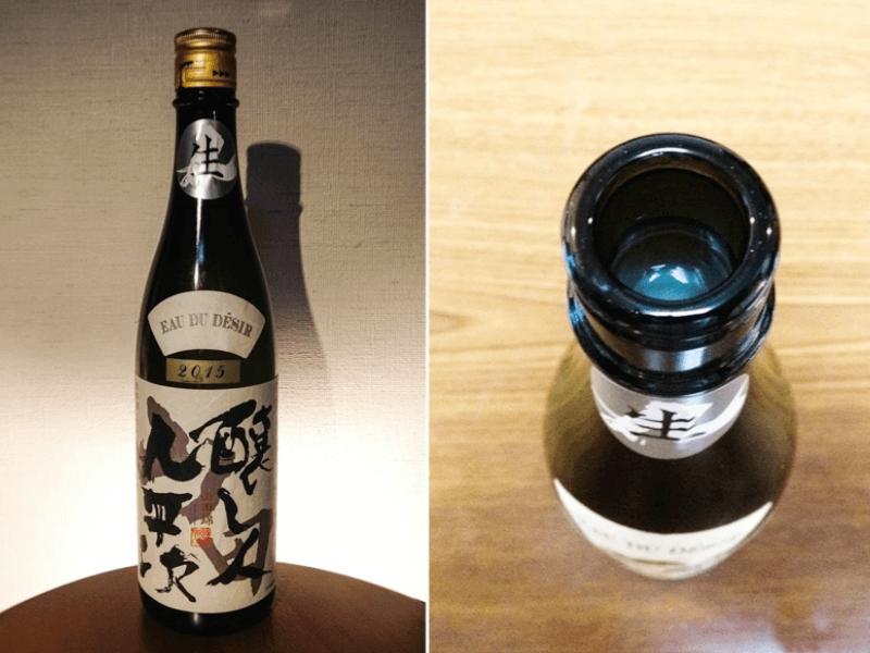 sake_g_nouveau_3 (1)