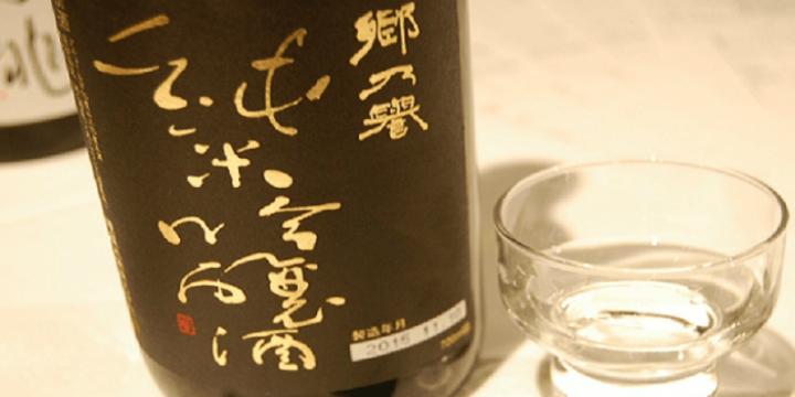 sake_g_sudo_ibaraki_7