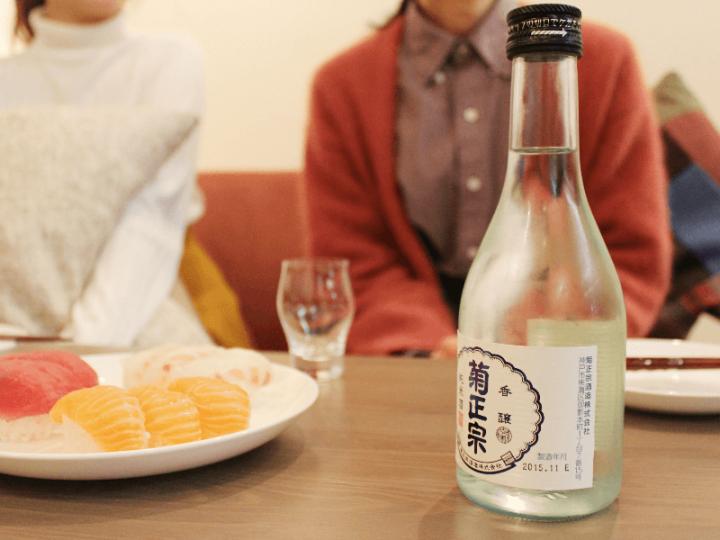 sake_jyoshikai_16