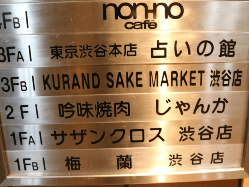 sake_kurandsakemarket_s_1 (1)