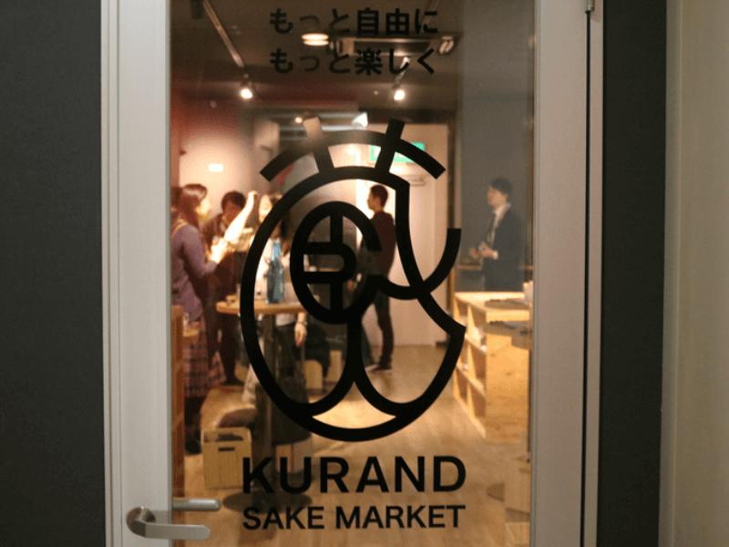 sake_kurandsakemarket_s_2 (1)