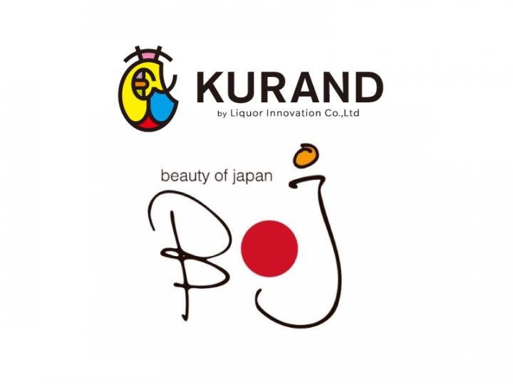 press_KURAND_beautyofjapan
