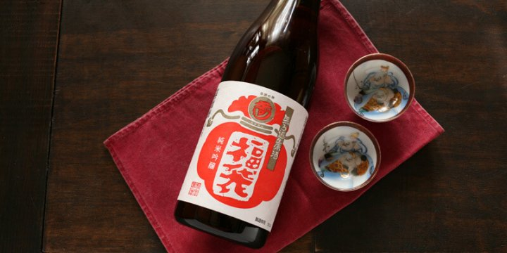 sake_g_fukubukuro_recipe_2