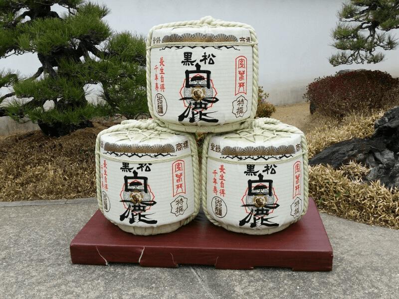 sake_g_hakushika_0 (1)