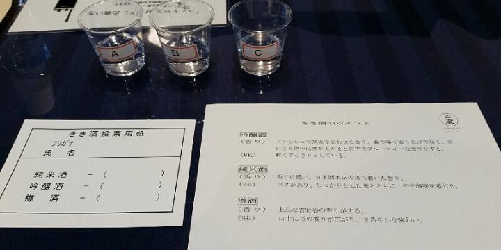 sake_g_hakushika_2 (1)