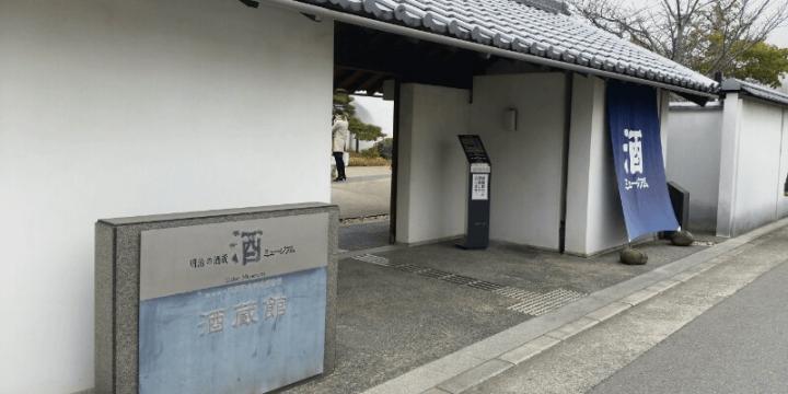 sake_g_hakushika_6 (1)