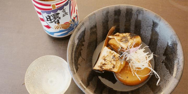sake_g_himikanburi_5 (1)