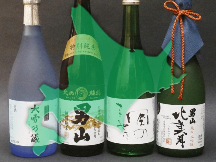 sake_g_hokkaido_jizake_0 (1)