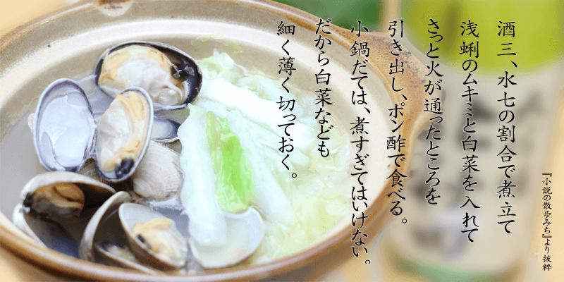 sake_g_konabedate_1 (1)