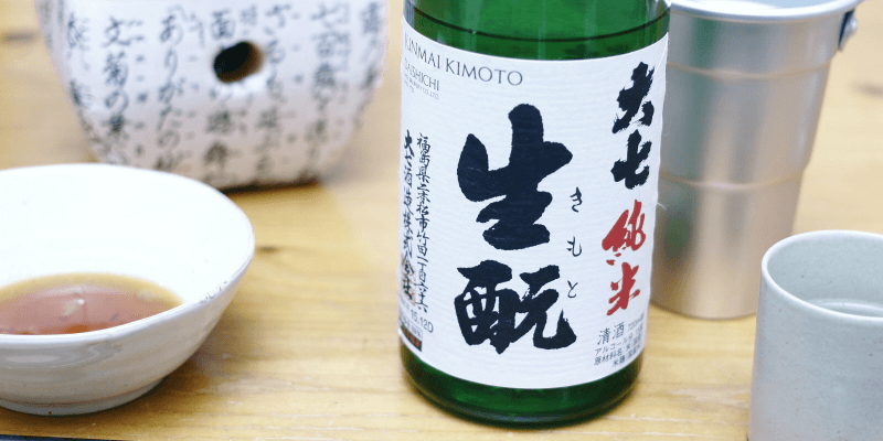 sake_g_konabedate_3 (1)