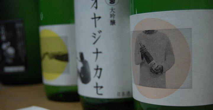 sake_g_siragikushuzou_1