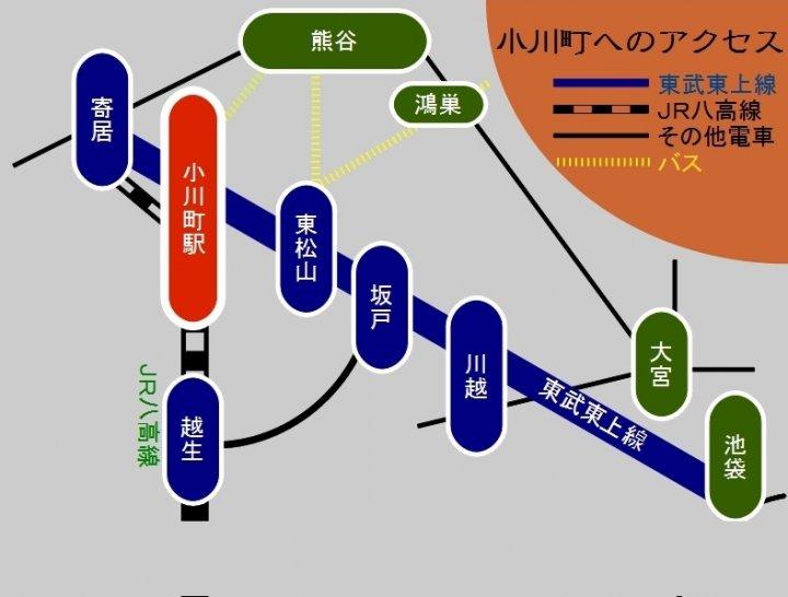 02 3月26日小川町アクセス図