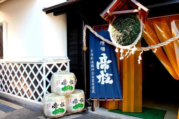03 【酒蔵めぐり】松岡醸造