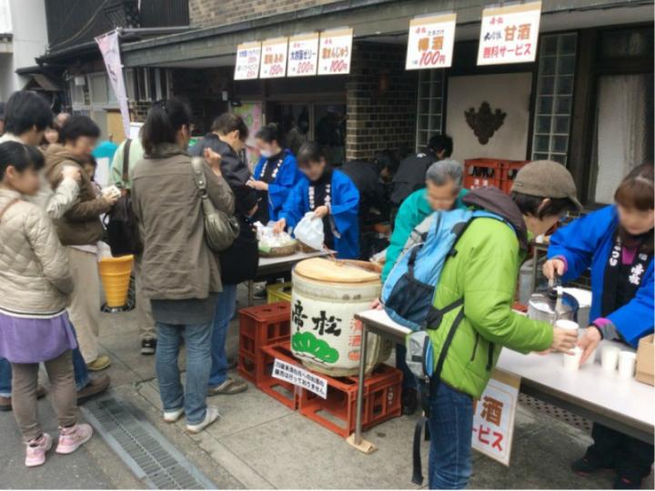 pr_saitama_event01