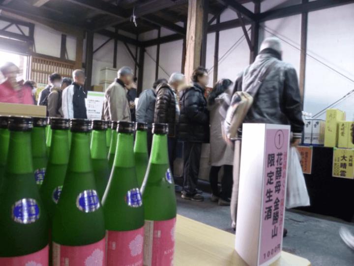 pr_saitama_event_0_1 (1)