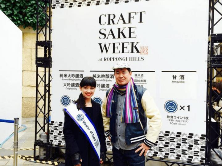 sake_g_craftsake2_akita_10