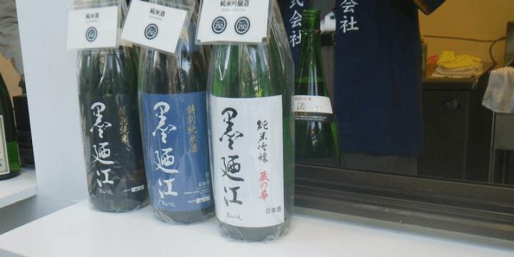 sake_g_craftsake3_miyagi_2