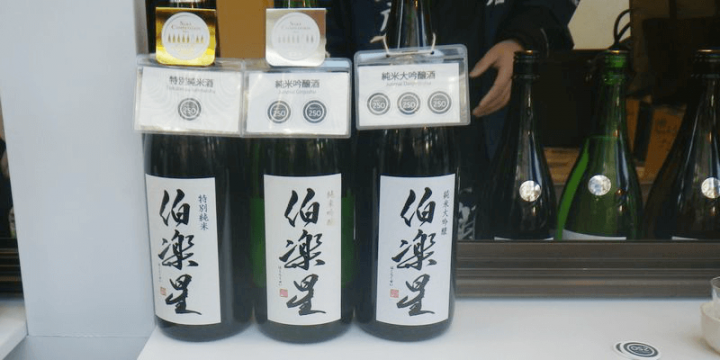 sake_g_craftsake3_miyagi_4