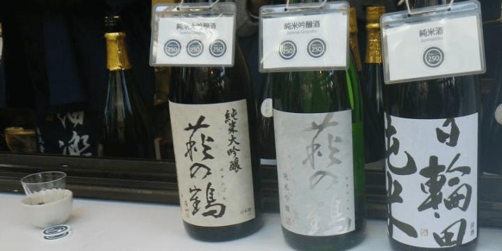 sake_g_craftsake3_miyagi_5