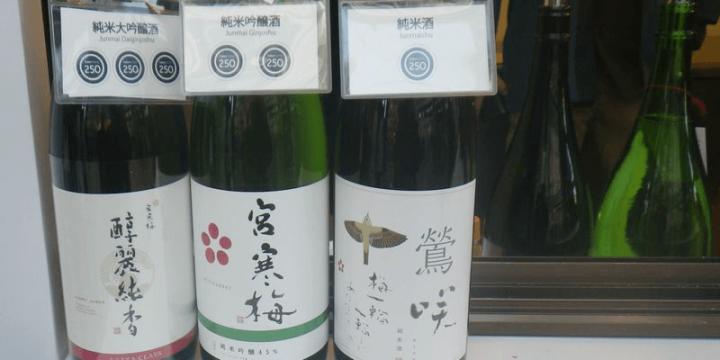 sake_g_craftsake3_miyagi_6