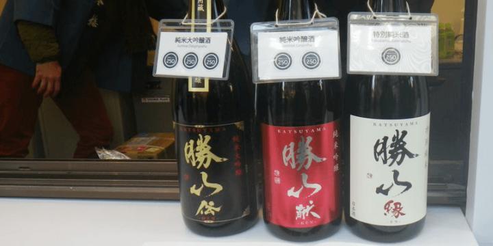sake_g_craftsake3_miyagi_7