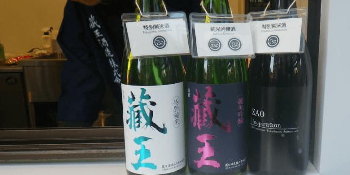 sake_g_craftsake3_miyagi_8