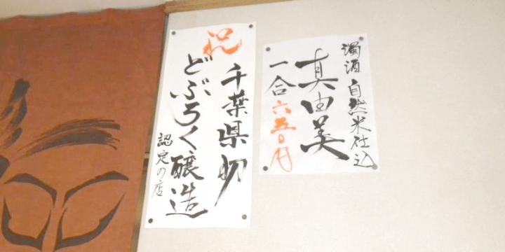 sake_g_doburokutokku_8 (1)
