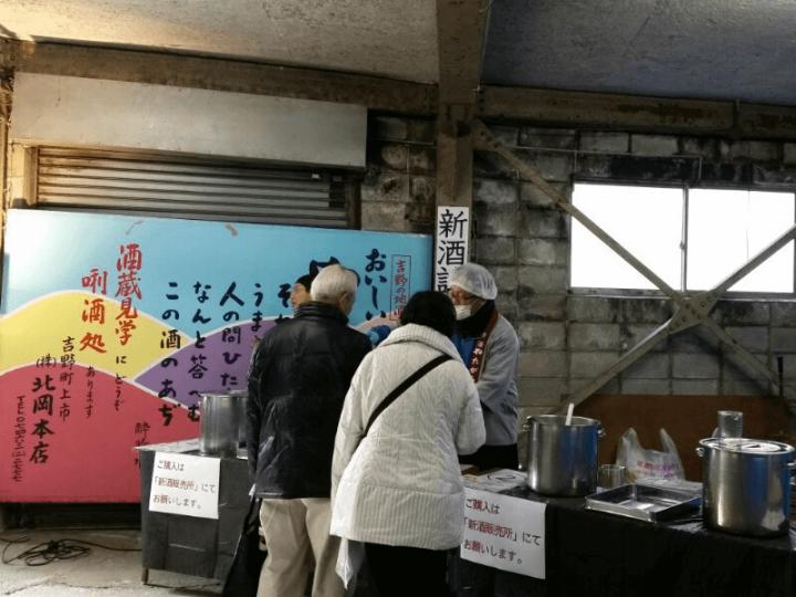 sake_g_kitaokahonten_shinsyu_1