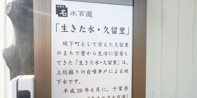 sake_g_kururi_4 (1)